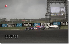 F1_2010_game 2010-09-28 21-50-25-89